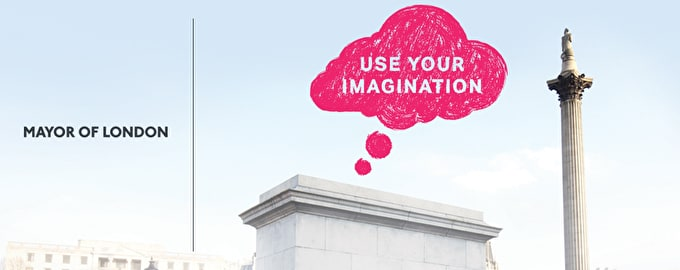 Competition: ENTER THE FOURTH PLINTH SCHOOLS AWARDS