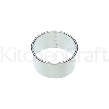 Kitchen Craft Plain Edged 56mm Stainless Steel Pastry Cutter