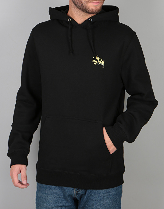 Stüssy Wave Dragon Pullover Hood - Black