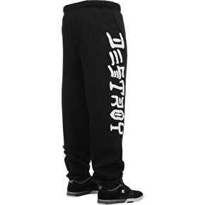 Thrasher Skate & Destroy Sweatpants - Black