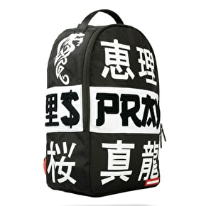 Sprayground SprayJapan Backpack