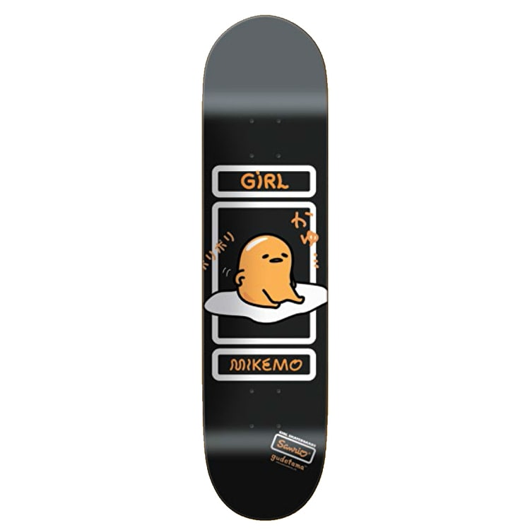 Girl x Sanrio Gudetama Skateboard Deck - Mike Mo 8""